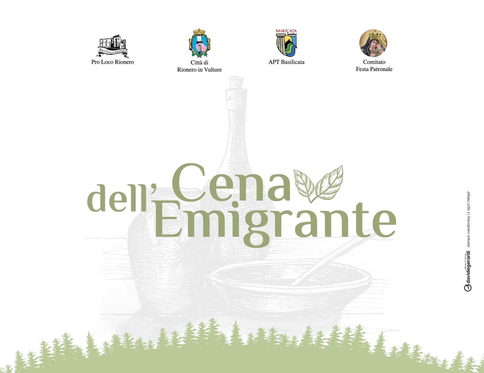 Cena dell'Emigrante